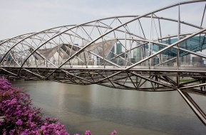 Helix Bridge Singapore W