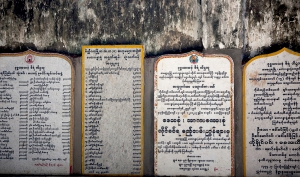 Theravada Buddhist Scriptures at Mahagandayon Monastery in Manda